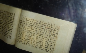 An old, hand-written copy of the Quran