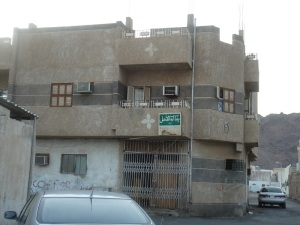 A building near the base of Mount Uhud