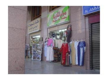 Shop in Madinah