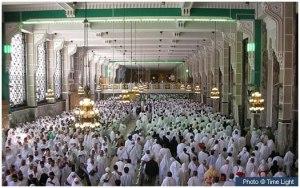 Sa'ee in Makkah