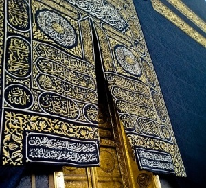 Door of the Kabah