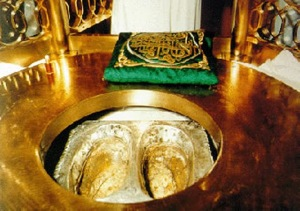Footprints of Ibrahim a.s.