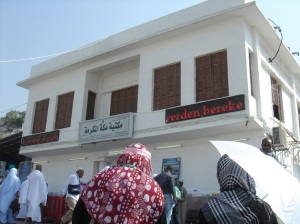 The birthplace of the Prophet s.a.w.