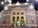Entrance to the haram in Makkah