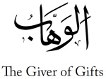 Al Wahaab - The Giver of Gifts