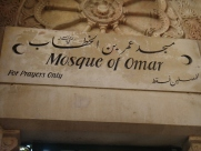 Where Umar (r.a.) prayed - so that future Muslims would not destory a sacred Christian site